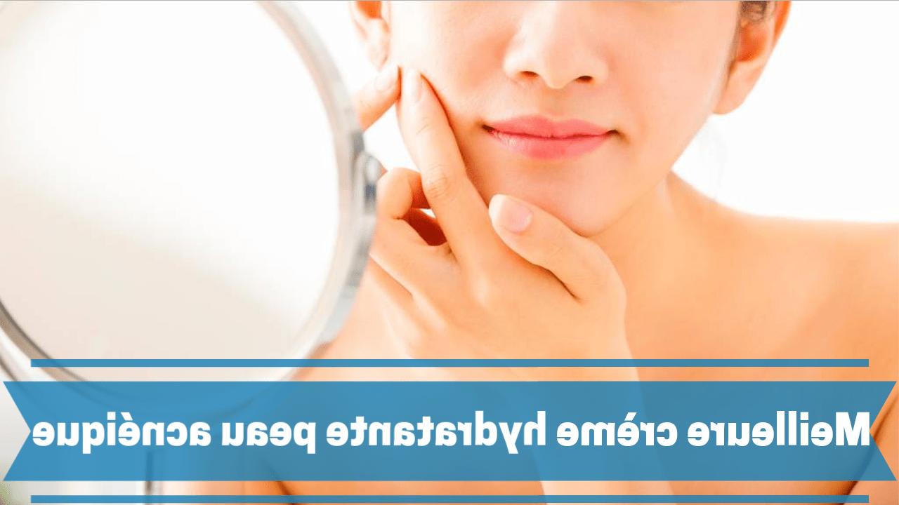 Comment traiter une peau à tendance acnéique ?